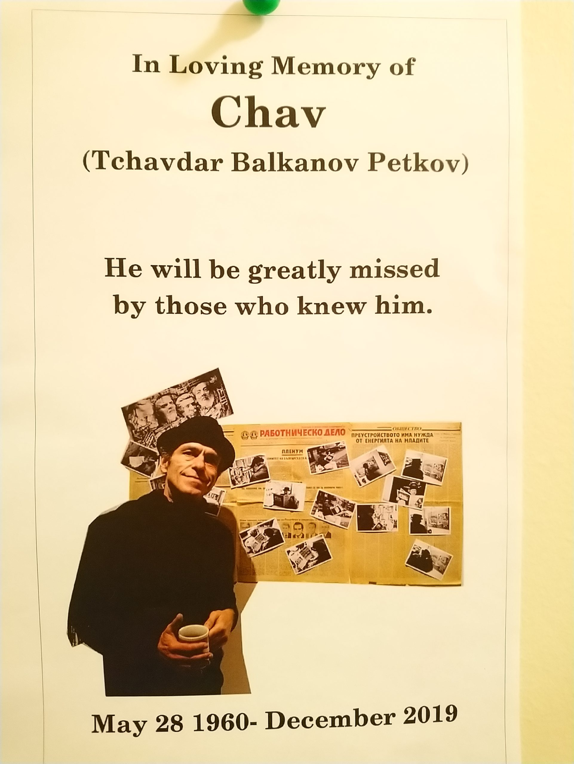 Poster Chav Petkov's memorial at Gallery Gachet Friday March 13 from 6-7pm.